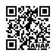 QRコード https://www.anapnet.com/item/261877