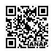 QRコード https://www.anapnet.com/item/249393
