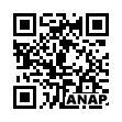 QRコード https://www.anapnet.com/item/260452
