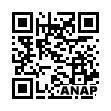QRコード https://www.anapnet.com/item/263195