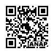QRコード https://www.anapnet.com/item/249302