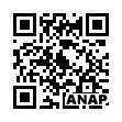 QRコード https://www.anapnet.com/item/249391