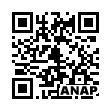 QRコード https://www.anapnet.com/item/252705