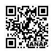 QRコード https://www.anapnet.com/item/258474