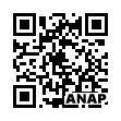 QRコード https://www.anapnet.com/item/264502