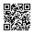 QRコード https://www.anapnet.com/item/263922