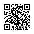 QRコード https://www.anapnet.com/item/256243