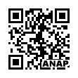 QRコード https://www.anapnet.com/item/256137