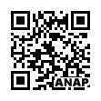 QRコード https://www.anapnet.com/item/243090