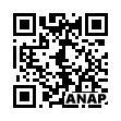 QRコード https://www.anapnet.com/item/256525