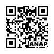 QRコード https://www.anapnet.com/item/258971