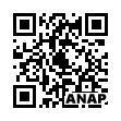 QRコード https://www.anapnet.com/item/260344