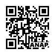QRコード https://www.anapnet.com/item/261620
