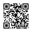 QRコード https://www.anapnet.com/item/252846