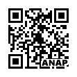 QRコード https://www.anapnet.com/item/264353