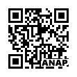 QRコード https://www.anapnet.com/item/265832