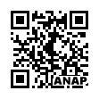 QRコード https://www.anapnet.com/item/242274