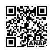 QRコード https://www.anapnet.com/item/261447