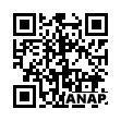 QRコード https://www.anapnet.com/item/256027
