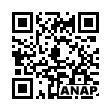 QRコード https://www.anapnet.com/item/260409