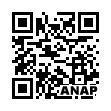 QRコード https://www.anapnet.com/item/254260