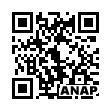 QRコード https://www.anapnet.com/item/256687