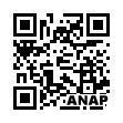 QRコード https://www.anapnet.com/item/264325