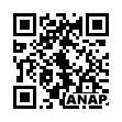 QRコード https://www.anapnet.com/item/256347