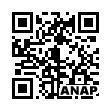 QRコード https://www.anapnet.com/item/262617