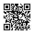 QRコード https://www.anapnet.com/item/245604
