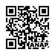 QRコード https://www.anapnet.com/item/251306