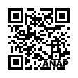 QRコード https://www.anapnet.com/item/248934
