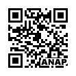 QRコード https://www.anapnet.com/item/248812