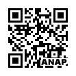 QRコード https://www.anapnet.com/item/258487