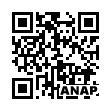 QRコード https://www.anapnet.com/item/256443