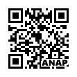 QRコード https://www.anapnet.com/item/265812