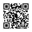QRコード https://www.anapnet.com/item/260708