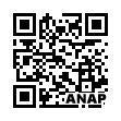 QRコード https://www.anapnet.com/item/265882