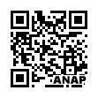 QRコード https://www.anapnet.com/item/261667