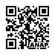 QRコード https://www.anapnet.com/item/260656