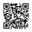 QRコード https://www.anapnet.com/item/261182