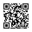 QRコード https://www.anapnet.com/item/257040
