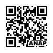 QRコード https://www.anapnet.com/item/253848