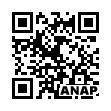 QRコード https://www.anapnet.com/item/254130