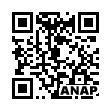 QRコード https://www.anapnet.com/item/261413