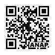 QRコード https://www.anapnet.com/item/259363