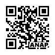 QRコード https://www.anapnet.com/item/257556
