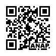 QRコード https://www.anapnet.com/item/239796