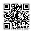 QRコード https://www.anapnet.com/item/260762