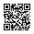 QRコード https://www.anapnet.com/item/249971